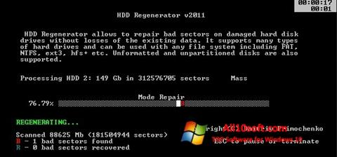 스크린 샷 HDD Regenerator Windows 10