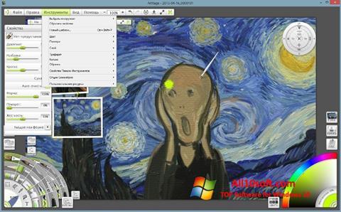 스크린 샷 ArtRage Windows 10