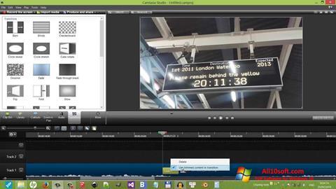 스크린 샷 Camtasia Studio Windows 10