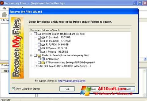 스크린 샷 Recover My Files Windows 10