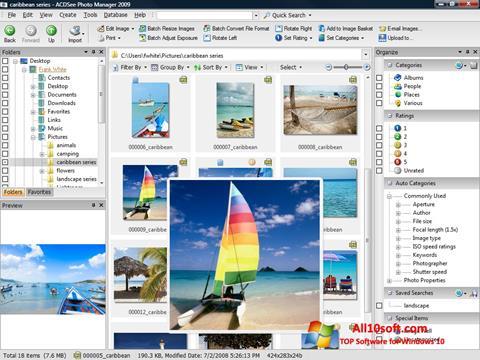 스크린 샷 ACDSee Photo Manager Windows 10