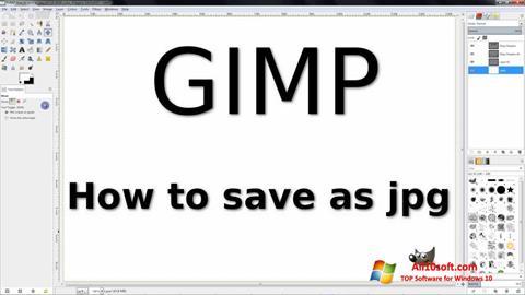 스크린 샷 GIMP Windows 10