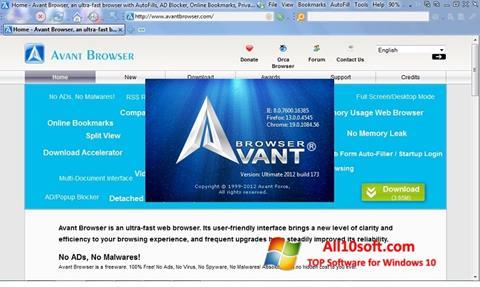스크린 샷 Avant Browser Windows 10