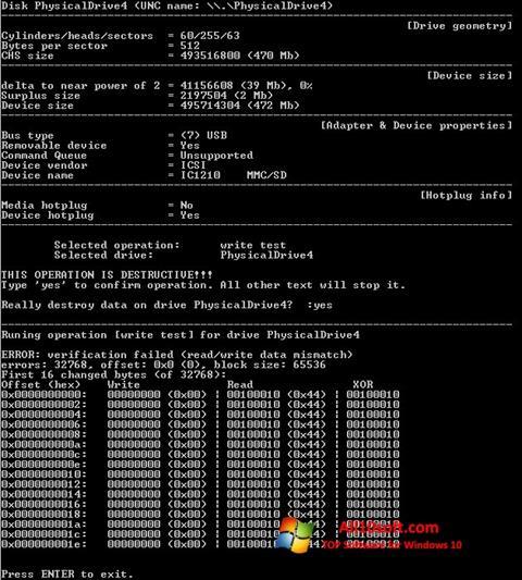스크린 샷 Flashnul Windows 10