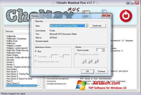 스크린 샷 CheMax Windows 10