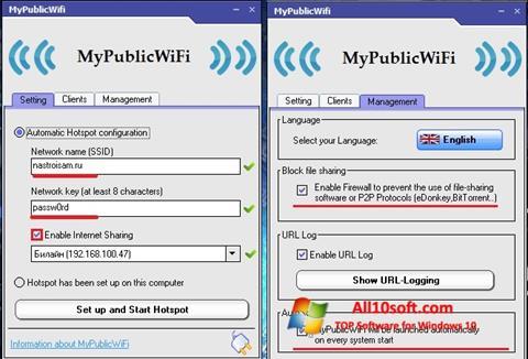 스크린 샷 MyPublicWiFi Windows 10