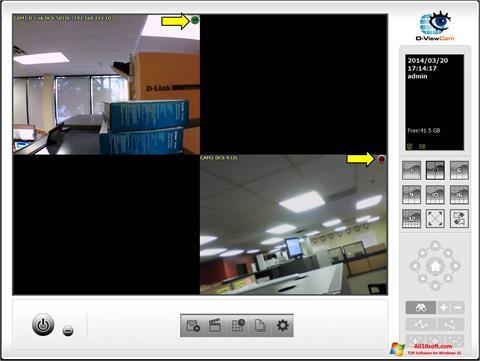 스크린 샷 D-ViewCam Windows 10