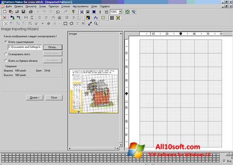 스크린 샷 Pattern Maker Windows 10