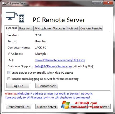 스크린 샷 PC Remote Server Windows 10