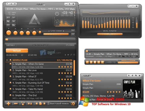 스크린 샷 AIMP Windows 10