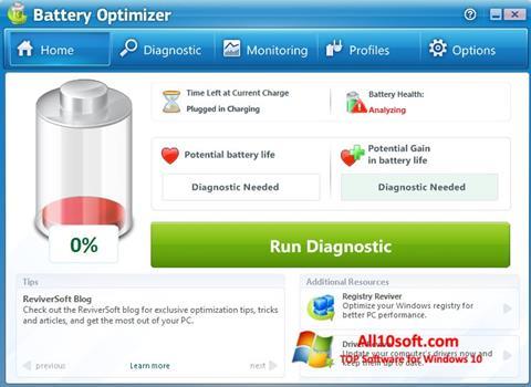 스크린 샷 Battery Optimizer Windows 10