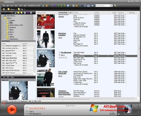 스크린 샷 MediaMonkey Windows 10