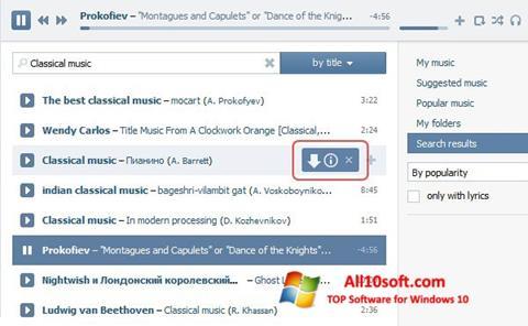 스크린 샷 SaveFrom.net Windows 10