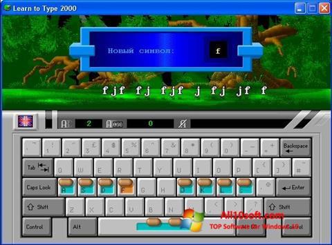 스크린 샷 BabyType Windows 10
