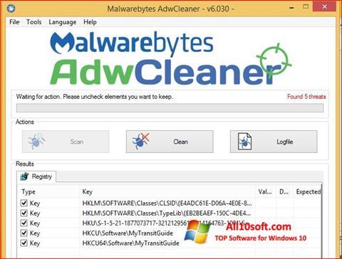 스크린 샷 AdwCleaner Windows 10