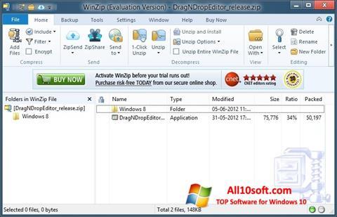 스크린 샷 WinZip Windows 10
