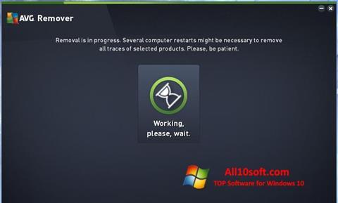 스크린 샷 AVG Remover Windows 10