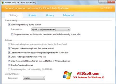 스크린 샷 HitmanPro Windows 10