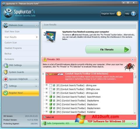 스크린 샷 SpyHunter Windows 10