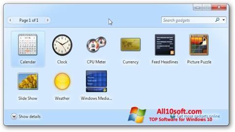 스크린 샷 8GadgetPack Windows 10