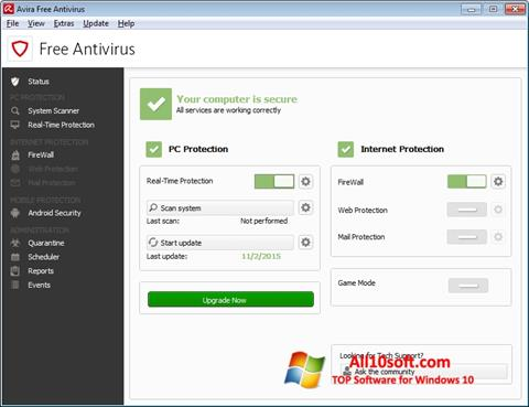 스크린 샷 Avira Free Antivirus Windows 10