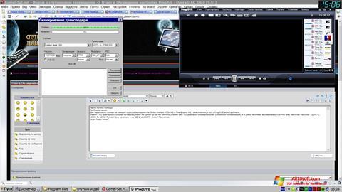 스크린 샷 ProgDVB Windows 10