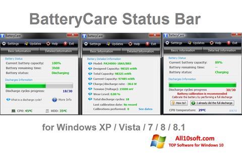 스크린 샷 BatteryCare Windows 10