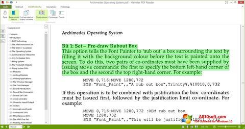 스크린 샷 Hamster PDF Reader Windows 10