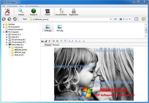 스크린 샷 File Repair Windows 10
