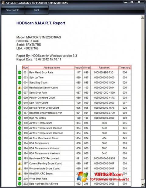 스크린 샷 HDDScan Windows 10
