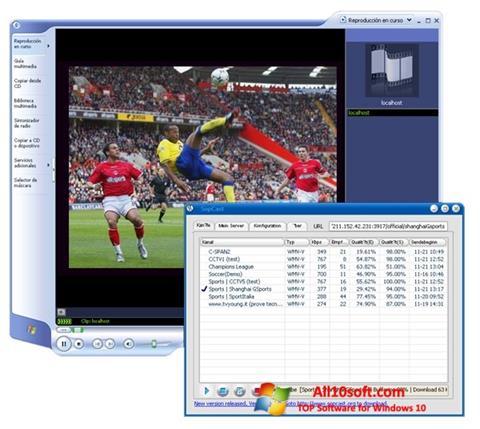스크린 샷 SopCast Windows 10