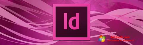 스크린 샷 Adobe InDesign Windows 10