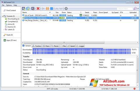 스크린 샷 BitTorrent Windows 10
