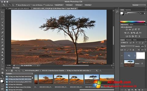 스크린 샷 Adobe Photoshop Windows 10