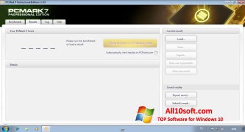 스크린 샷 PCMark Windows 10