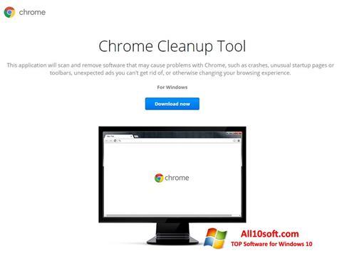 스크린 샷 Chrome Cleanup Tool Windows 10