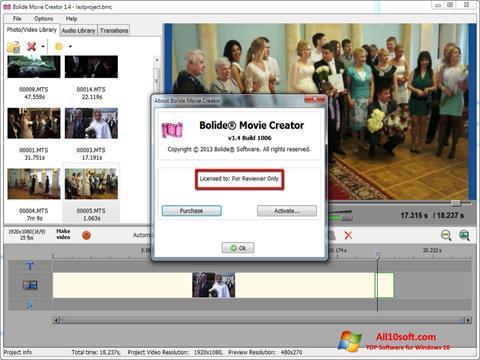 스크린 샷 Bolide Movie Creator Windows 10