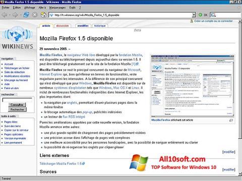 스크린 샷 Mozilla Firefox Windows 10