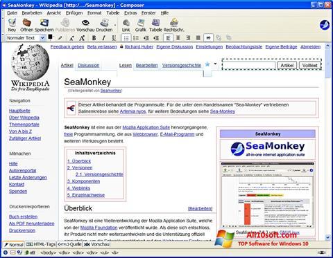스크린 샷 SeaMonkey Windows 10