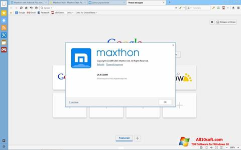 스크린 샷 Maxthon Windows 10