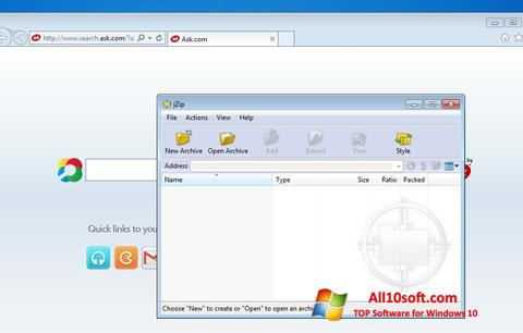 스크린 샷 jZip Windows 10