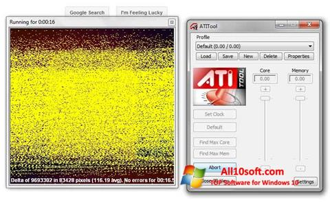 스크린 샷 ATITool Windows 10