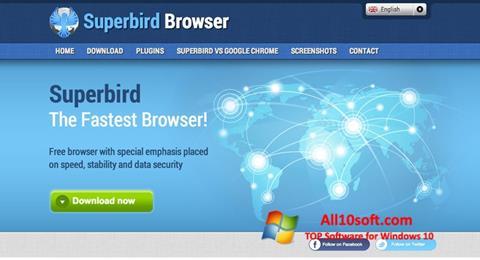스크린 샷 Superbird Windows 10