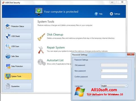 스크린 샷 USB Disk Security Windows 10