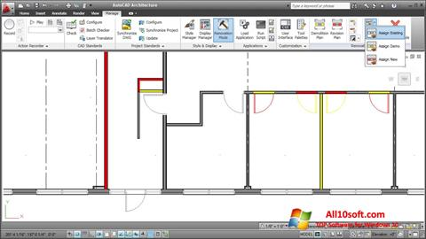 스크린 샷 AutoCAD Architecture Windows 10
