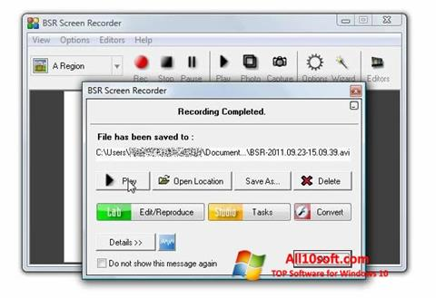 스크린 샷 BSR Screen Recorder Windows 10