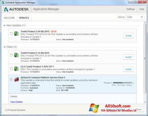 스크린 샷 Autodesk Application Manager Windows 10