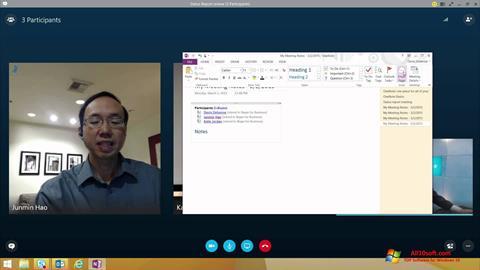 스크린 샷 Skype for Business Windows 10