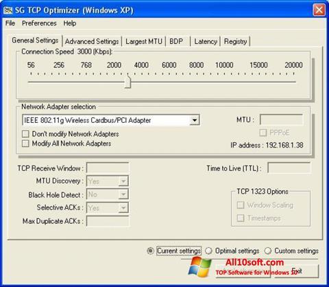 스크린 샷 TCP Optimizer Windows 10