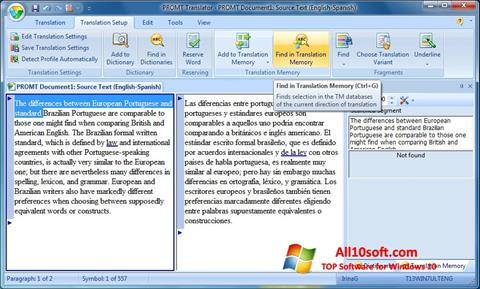 스크린 샷 PROMT Windows 10